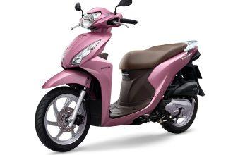 Honda Việt Nam giới thiệu mẫu xe Vision mới ...