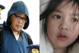 Vụ bé Nhật Linh bị sát hại ở Nhật: Hung ...