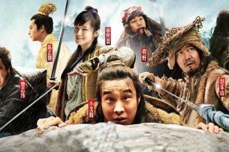 Ngạo Tiếu KungFu – Phim kiếm hiệp đầy vui nhộn ...