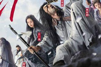 Thần Kiếm (Sword Master) – Phim kinh điển chuyển thể ...