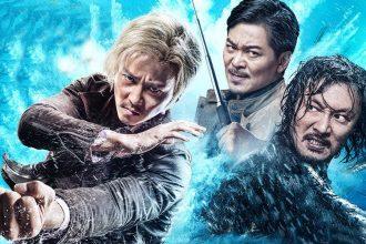 Cảnh Sát Lưu Manh: Phim hành động tội phạm hành ...