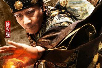 """""""Ngạo Tiếu Kungfu"""" – Chàng đánh giày mê truyện tranh trở thành võ lâm cao ..."""