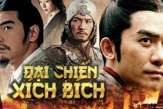 Đại Chiến Xích Bích: Phim chiến tranh Tam Quốc phá vỡ nhiều kỷ lục phòng vé Hoa Ngữ